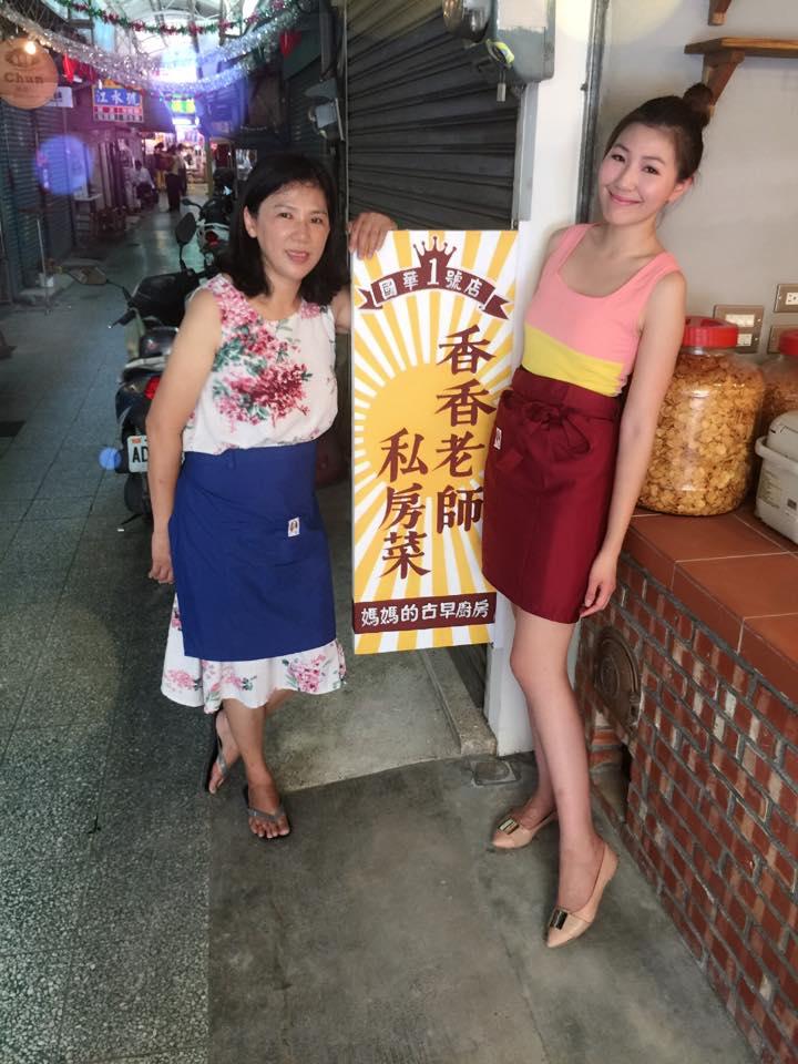 國華1號店-2