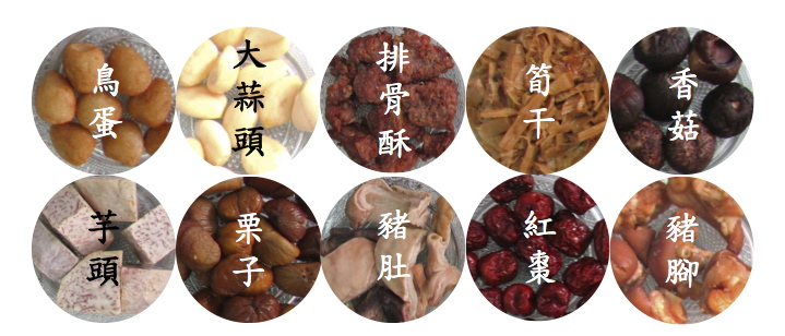 十種頂級食材