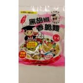 黑胡椒香脆麵(全素)