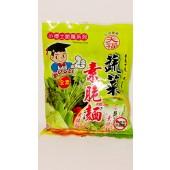 蔬菜素脆麵(全素)