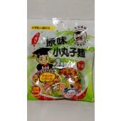 原味小丸子麵(全素)