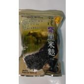 台灣紫黑米麩
