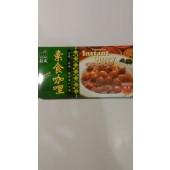 榖盛素食咖哩(純素)