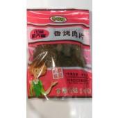 素媽媽川味朝天椒香烤肉片(純素)
