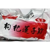 枸杞蓮子雞(全素)