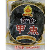 素食甲魚(蛋奶素)