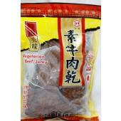 統富素牛肉乾 ( 純素 )