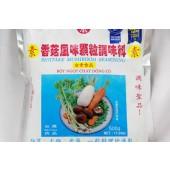香菇顆粒調味料( 純素 )