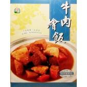 牛肉燴飯 ( 純素 )