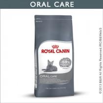 ★國際貓家★Royal Canin 皇家-皇家強效潔牙貓 O30-1.5KG
