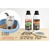 ☆國際貓家,貓家實測有效!!☆貓砂除臭好物,波米斯Pumikz除臭木屑砂專用貓碳