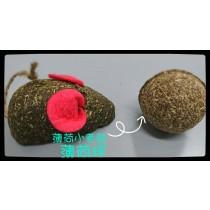 ☆國際貓家☆天然野生薄荷小玩具-小老鼠 / 球球