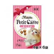 ★國際貓家★日本SMACK-米提極品凍乾系列(鮪魚/鰹魚/鮪魚扇貝)口味