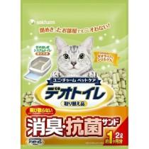 ☆國際貓家,日本原裝進口貓砂☆日本Unicharm消臭大師-消臭抗菌沸石砂2L