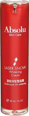 雷射淨皙雪晶霜 Continuous 24h whitening