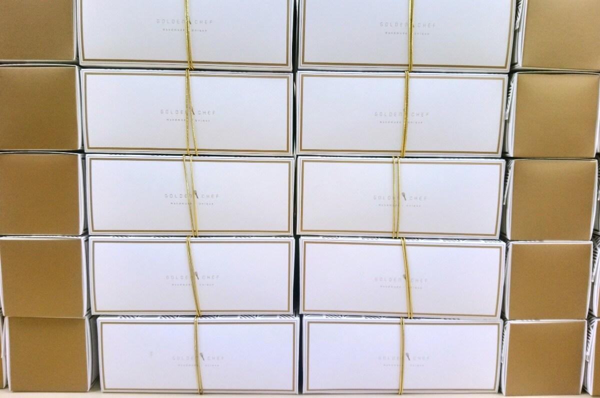 典燦藏金彌月禮盒