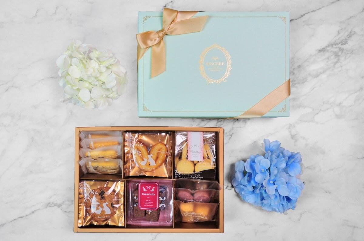 凡爾賽之戀手工喜餅禮盒伴手禮