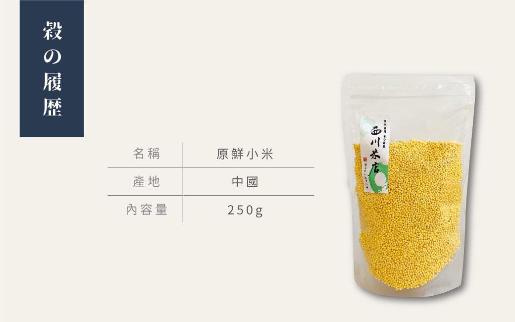 米餅,南瓜小米粥