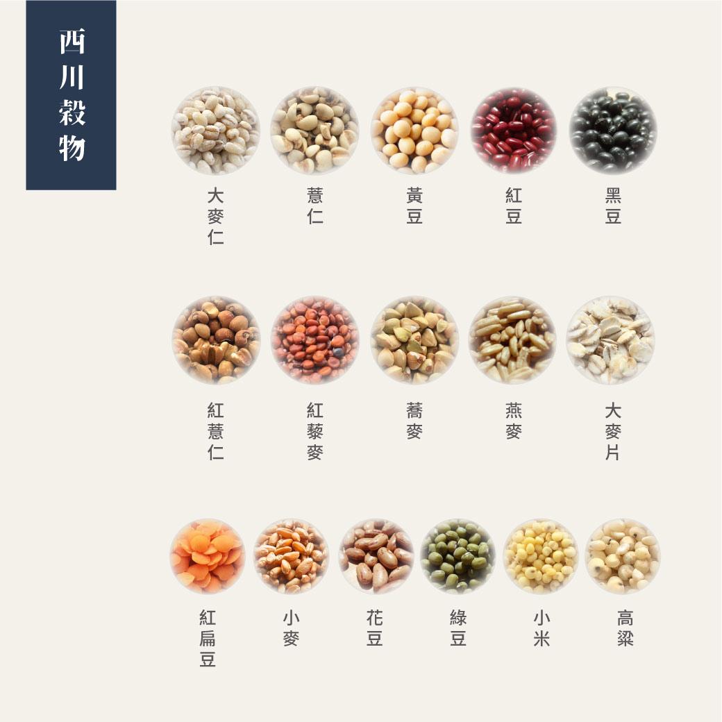 雜糧,燕麥粒