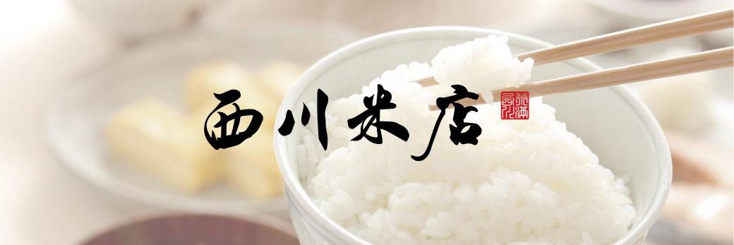 西川米店,五穀雜糧