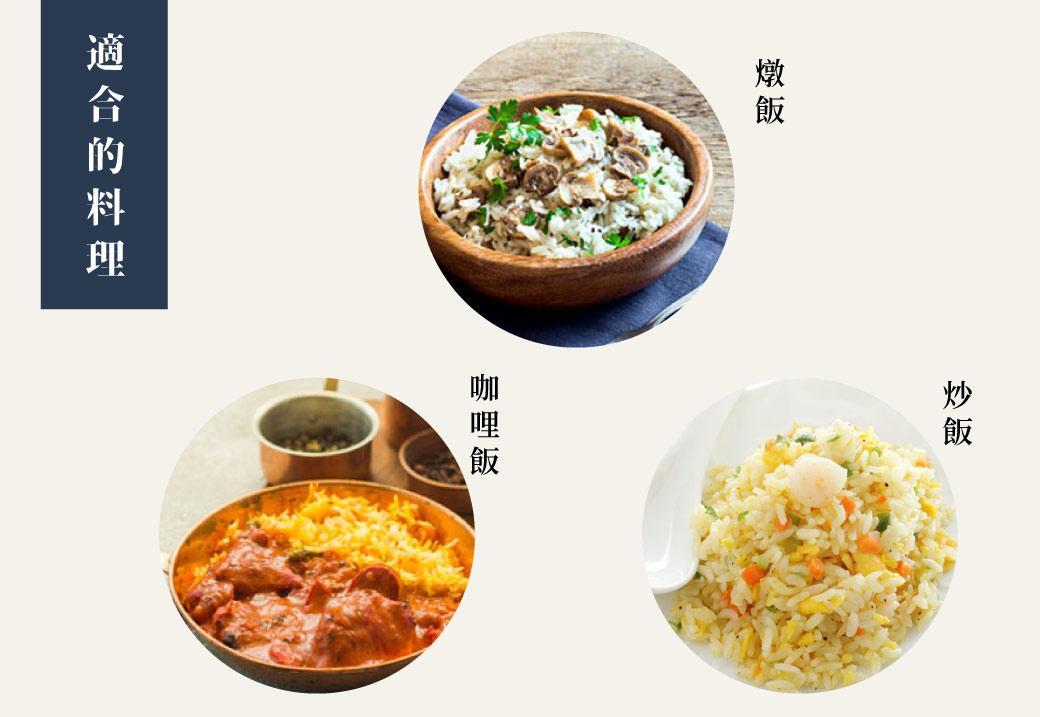 燉飯,咖哩飯,炒飯