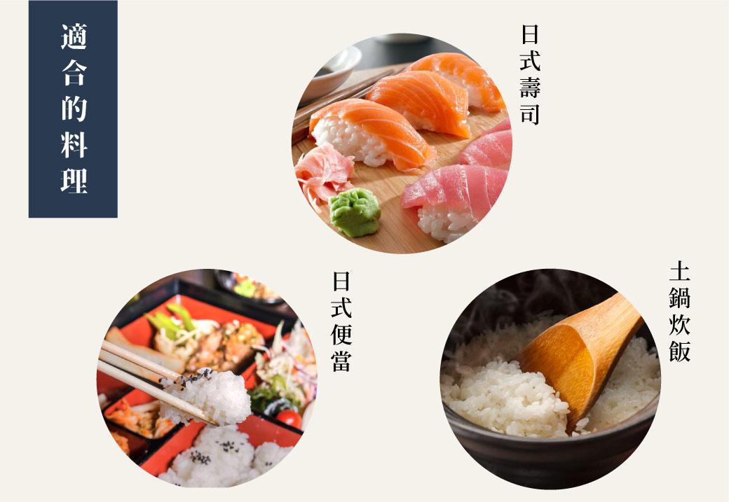 日式壽司,日式便當,土鍋炊飯