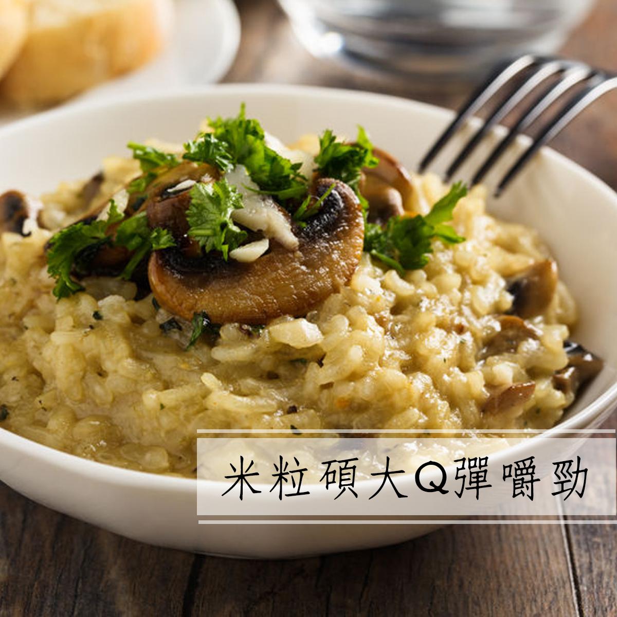 花蓮玉里日曬糙米