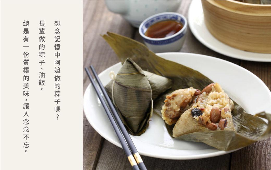 油飯,粽子專用舊米
