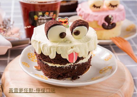 小怪獸蛋糕