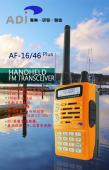 ADI AF-16 Plus 超高頻 VHF 長距離手持式 無線電對講機 AF16