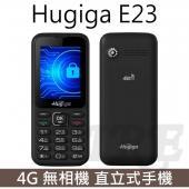《公司貨》Hugiga 鴻碁 E23 4G 2.4吋螢幕 手機 老人機 軍人機 無照相 無記憶卡 大字體 大音量