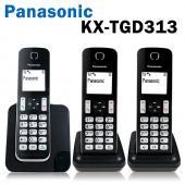 【贈馬克杯】Panasonic國際牌 KX-TGD313 數位無線電話 免持聽筒 中文顯示 長效電池 全新公司貨