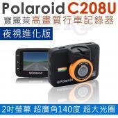 【贈16G+讀卡機+車架+收納袋】Polaroid 寶麗萊 C208U 2吋 行車記錄器 超強夜視 1080P 公司貨