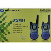 摩托羅拉 MOTOROLA SX601 免執照 FRS 無線電對講機【2入裝 雙槽充電組】