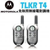 摩托羅拉 MOTOROLA TLKR T4 FRS 無線電對講機《2支1組入》﹝超迷你 操作簡單﹞
