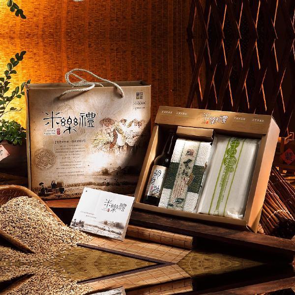 米樂禮禮盒