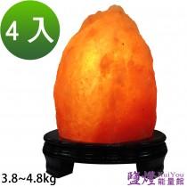 鹽燈能量館-精緻特選喜馬拉雅山鹽燈3.8~4.8kg 4入