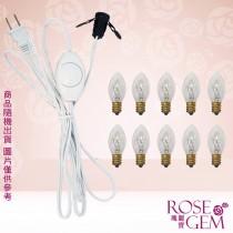 鹽燈能量館-電線材料包2w燈泡材料10顆組_電線可微調