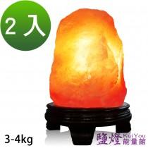 鹽燈能量館-精緻特選喜馬拉雅山鹽燈3~4kg 2入