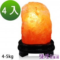 鹽燈能量館-精緻特選喜馬拉雅山鹽燈4~5kg 4入