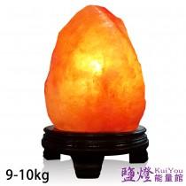 鹽燈能量館-精緻特選喜馬拉雅山鹽燈9~10kg 1入