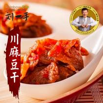 劉一手榕樹下豆干 川味麻辣(100克)
