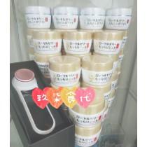 日本 Ozio 歐姬兒  升級版蜂王乳凝露75g&日本OZIO蜂王乳QQ嫩白凝露  母親節 情人節