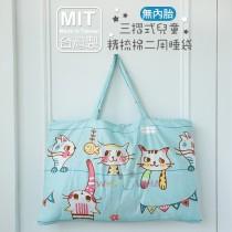 【嬅樺小舖】MIT台灣製 三摺式 兒童 二用 純棉睡袋 《頑皮小喵(藍)-無內胎》