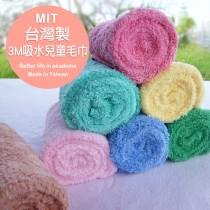 【嬅樺小舖】MIT台灣製 3M超細開纖紗《兒童毛巾》超吸水柔軟 不掉棉絮 不掉色