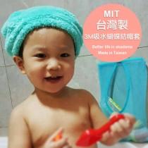 【嬅樺小舖】MIT台灣製 3M超細開纖紗《兒童帽套-熊耳造型》超吸水柔軟 不掉棉絮 不掉色