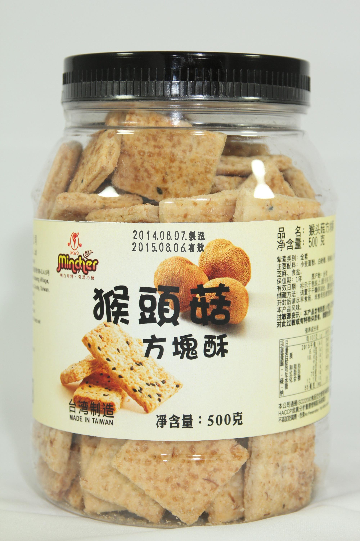 【僅展示無販售】猴頭菇方塊酥500g