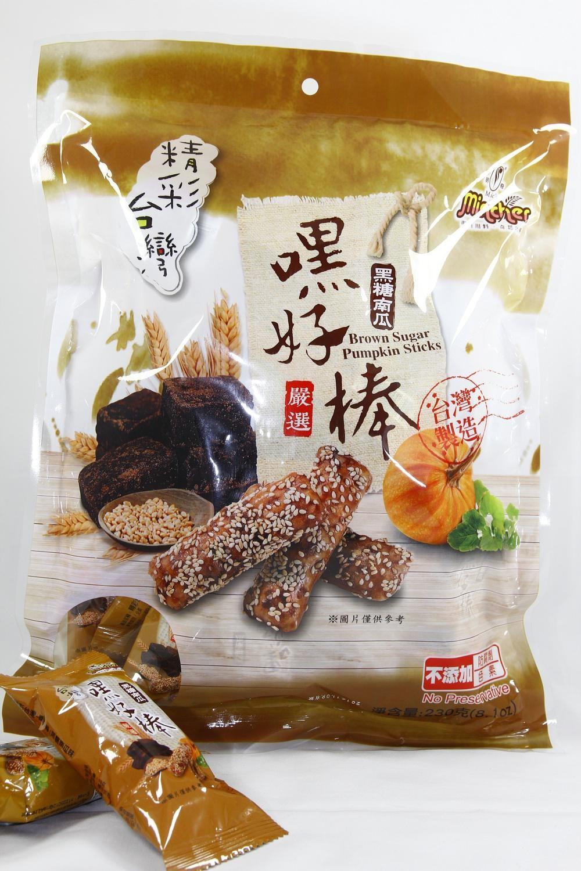精彩台灣-嘿好棒 (黑糖南瓜味) 230g