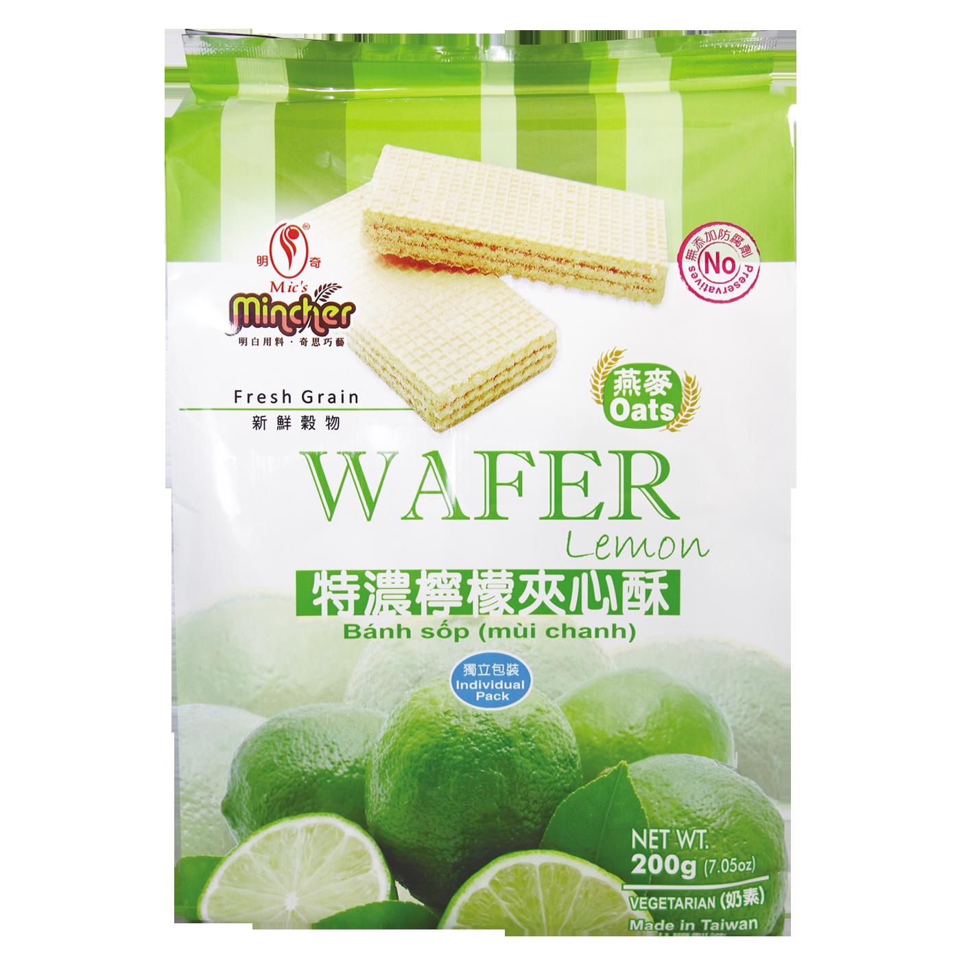 特濃檸檬夾心酥(燕麥) 200g