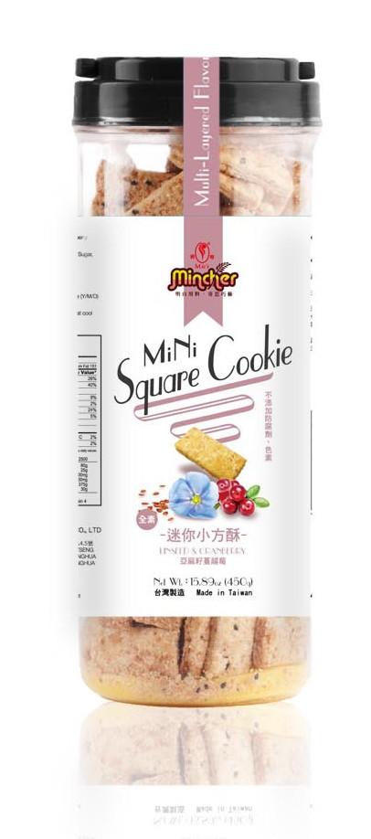 【未提供網路購買 若有需求請來電洽詢】MINI小方酥(亞痲子蔓越莓)450g